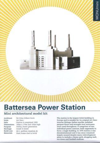 Battersea Power Station model kit-Anither Studio