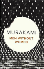 Men Without Women-Haruki Murakami