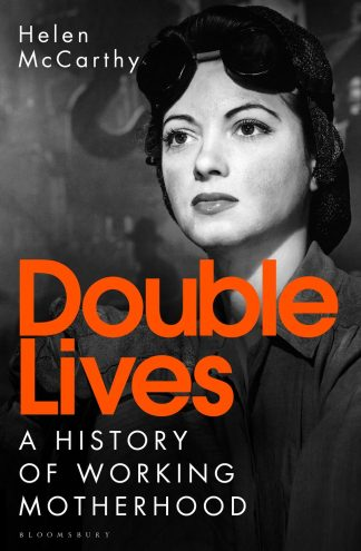 Double lives-Helen McCarthy
