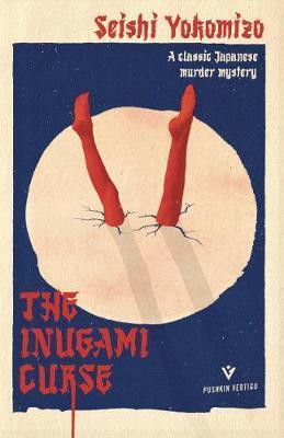 The inugami curse-Seishi Yokomizo