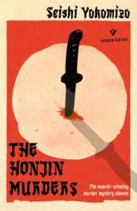 The Honjin Murders-Seishi Yokomizo