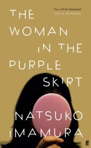 The Woman In The purple Skirt-Natsuko Imamura
